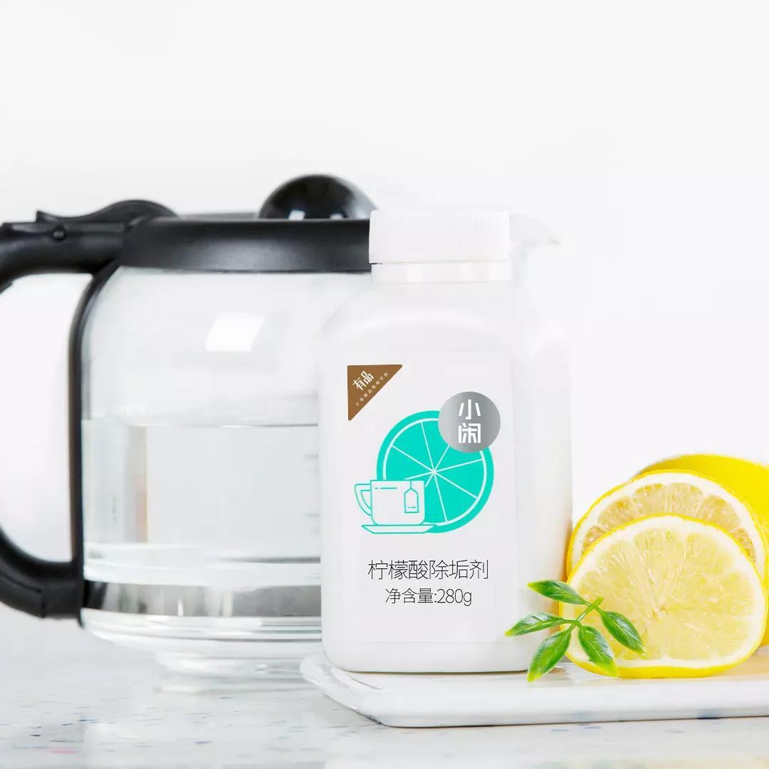 小闲柠檬酸除垢剂 一瓶装